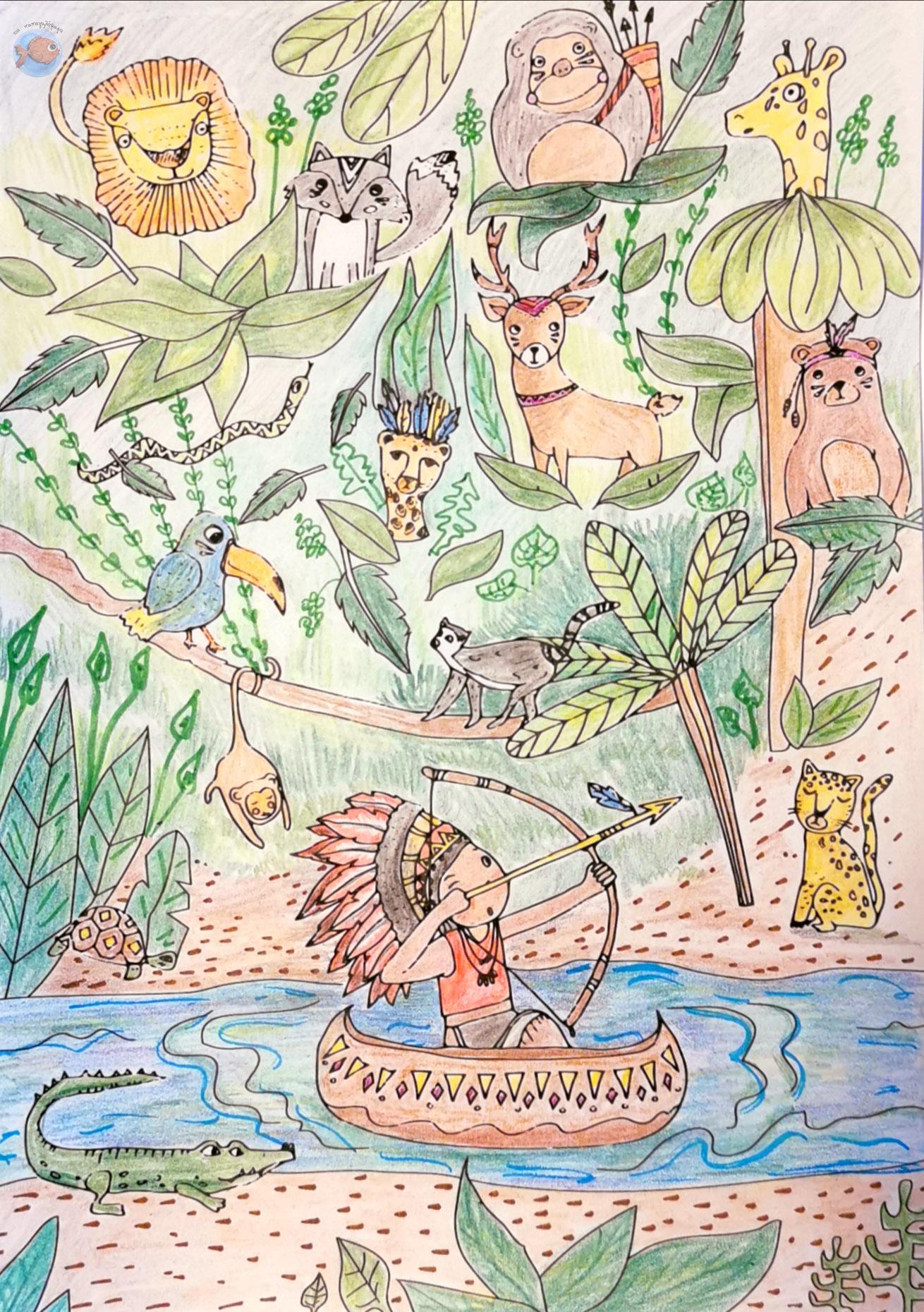 ινδιάνοι στη ζούγκλα