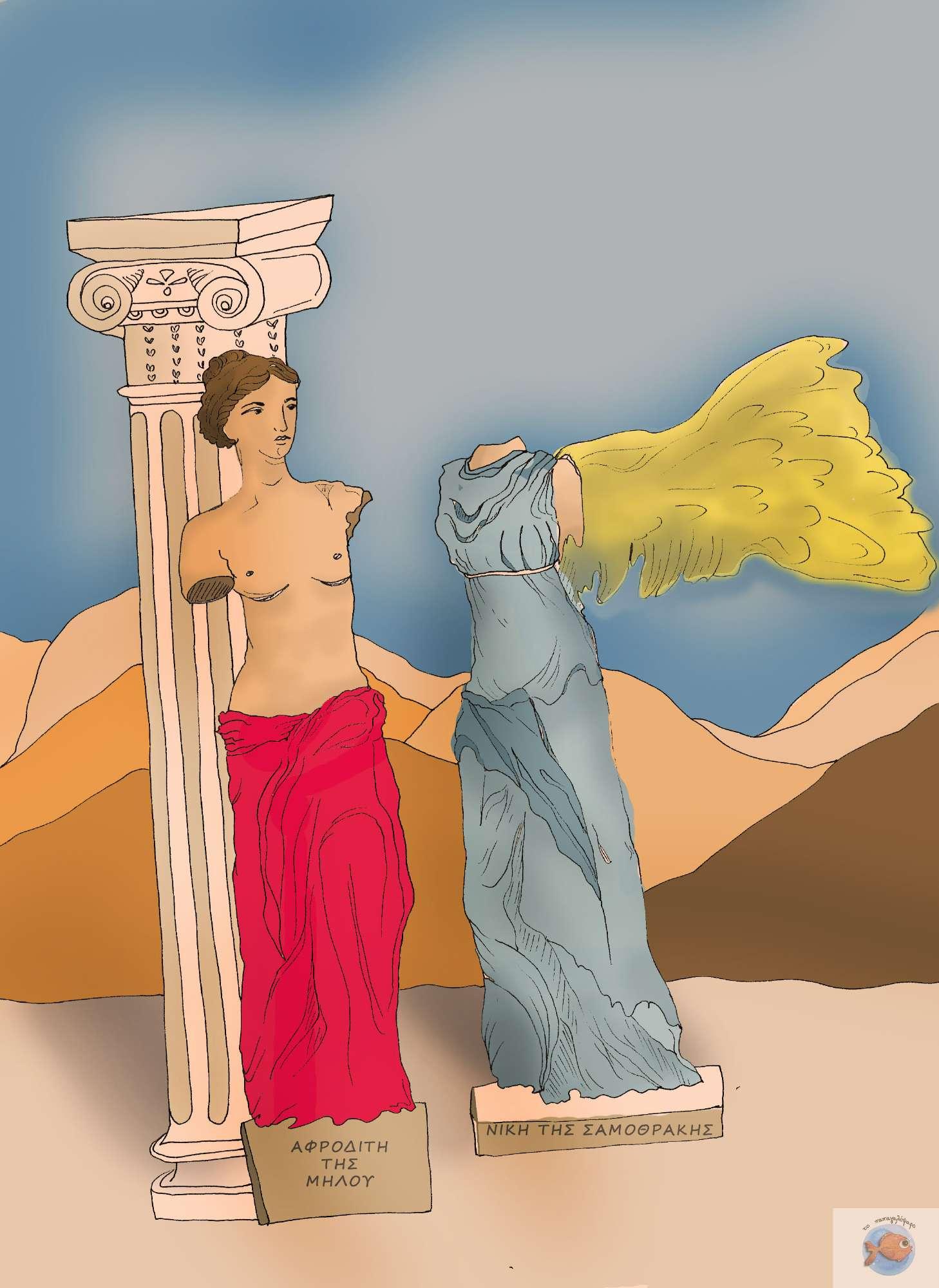 αγάλματα- αριστουργήματα του ένδοξου παρελθόντος της Ελλάδας που θα έπρεπε όλοι να γνωρίζουμε!