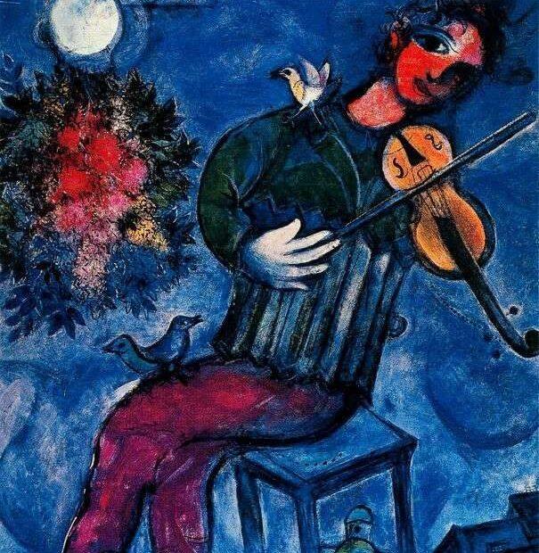 ο βιολονίστας του Σαγκάλ